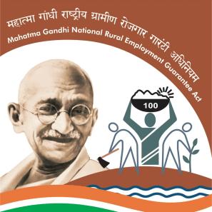 MGNREGA_Logo