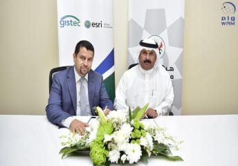 Sharjah to Conduct GIS Survey-An agreement in this respect was signed by the Sharjah Labour Standards Development Authority (SLSDA) with GISTEC