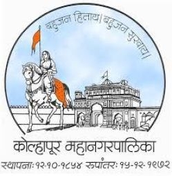 kolhapur-municipal-corporation