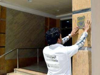 More than 102,000 signboards and mobile app to help users locate addresses across the emirate. Image Image Credit: SUPC