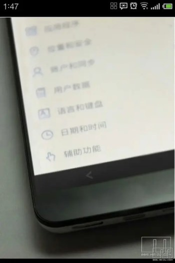 Leaked photos of the Meizu MX2 show on screen buttons