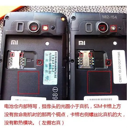 inside the real and fake xiaomi m2