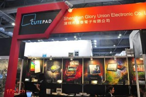 canton trade fair,canton fair 2011,canton fair 2011 dates,canton fair 2010 dates,the canton fair,china canton fair,canton fair dates 2011,chinese products