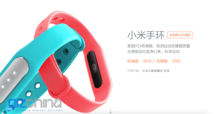 xiaomi mi band 1s launched
