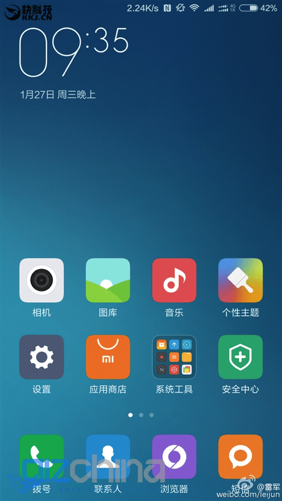 xiaomi mi5 screenshot