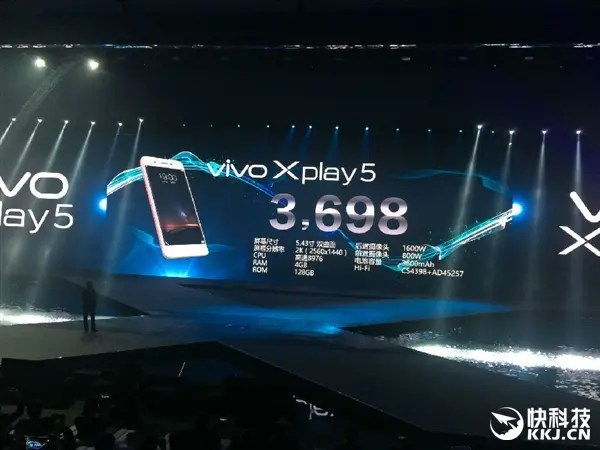vivo xplay5 launch