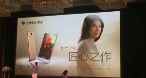 gree phone 2 launched