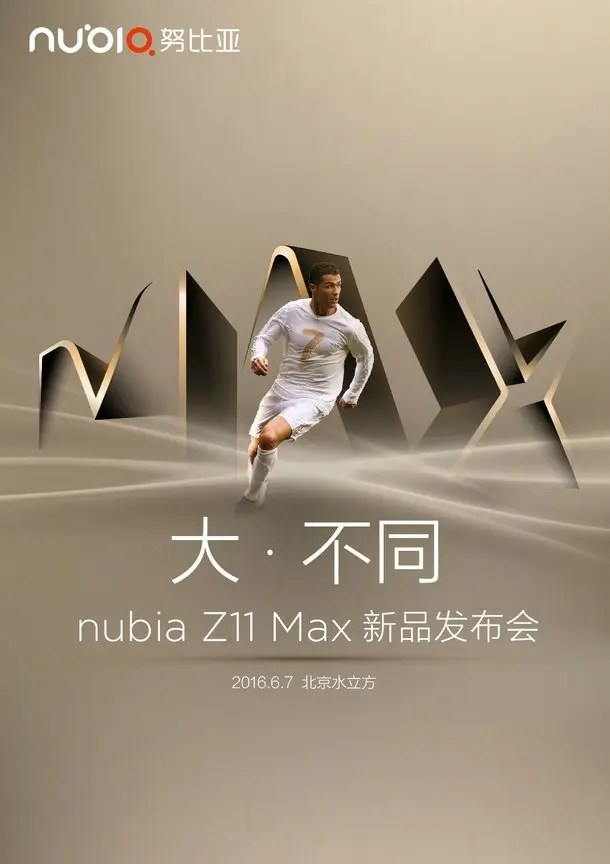 Nubia Z11 Max coming June 7th