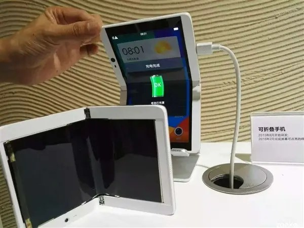 Prototype Oppo has 7-inch folding display