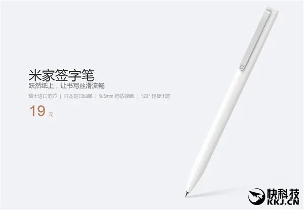 Xiaomi has made a pen. Rejoice.