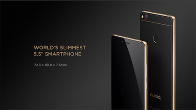 Nubia Z11 announced as a world's thinnest