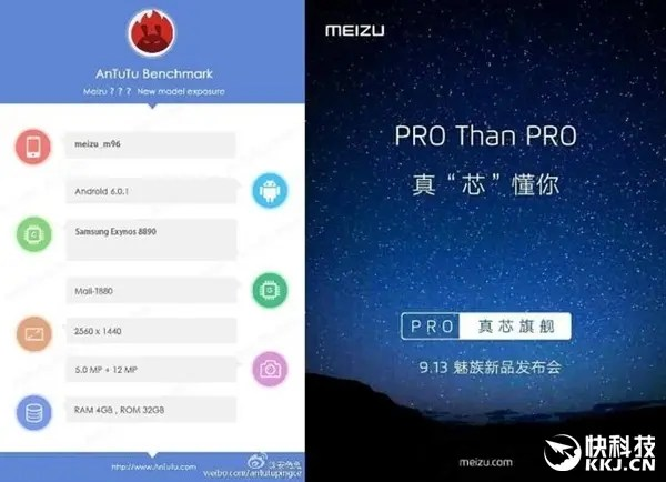 Curved screen Meizu Pro 7 coming 13th September