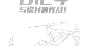 oppo vooc drone
