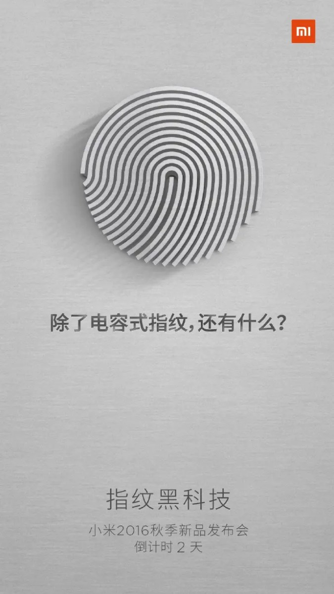 Xiaomi Mi 5S to feature ultrasonic fingerprint scanner?