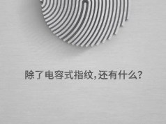 Xiaomi Mi 5S Ultrasonic fingerprint sensor