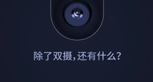 xiaomi mi5s dual camera