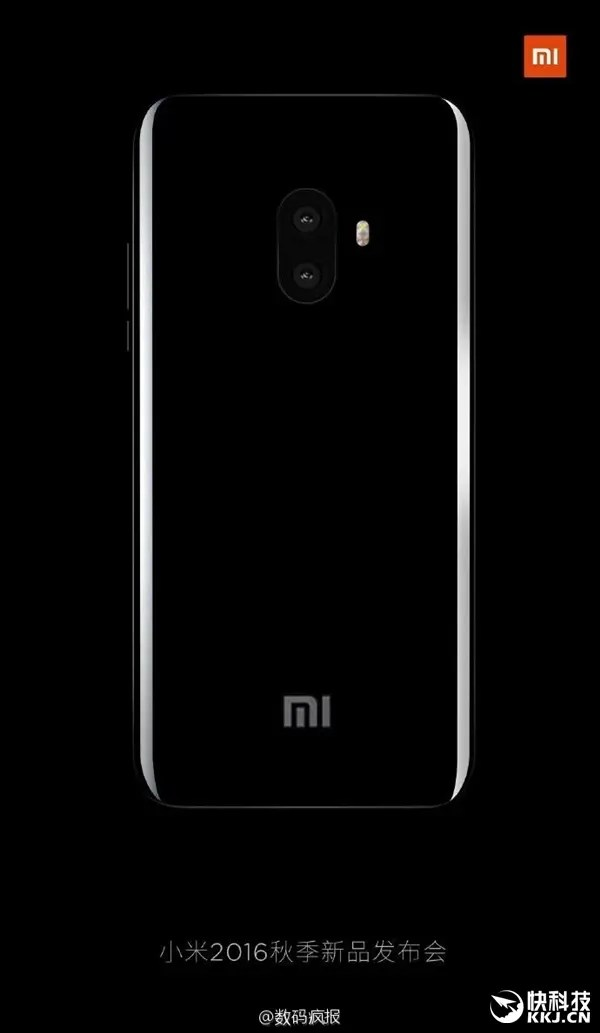 Xiaomi Mi5s leaks in renders and photos