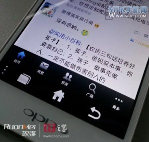 oppo ulike 2 leaked photos