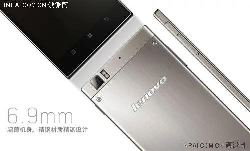 Lenovo K900 price