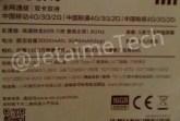 xiaomi mi4c packaging
