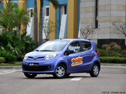 Ben Ben Mini Officially Cheapest Car in China!