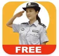 China Vehicle Violation Record Lookup There's An App For That: Driving in China