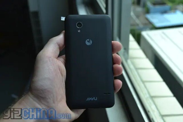 DSC 0613 Video: Exclusive hands on with the JiaYu S1!