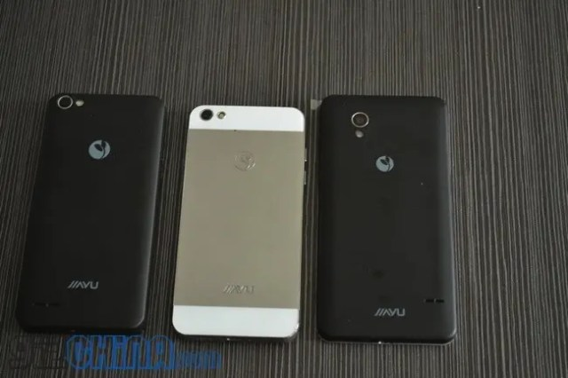 DSC 06401 Exclusive   Hands on video with the stainless steel JiaYu G5!