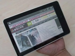 Rockchip 1ghz ipad clone web browser Rockchip Plans to Show off 35 new tablets at CES