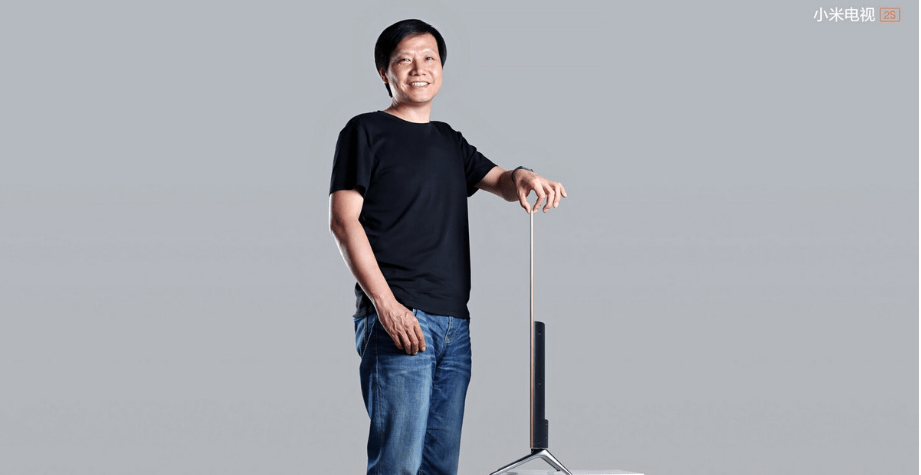Xiaomi announces its Mi TV 2S for 2,999 yuan