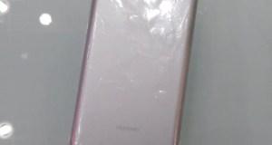 huawei battery