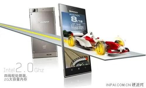 a3950d88 6495 4caf a47b 9fa8e0b37d59 Lenovo K900 to launch April 17 for $480
