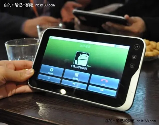 Aigo's N700 Android Tablet Breaks the Mold in a Good Way
