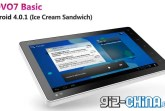 how to update android ics ainol novo 7,ainol novo 7 ice cream sandwich update