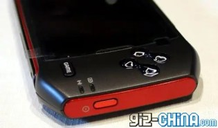 MOPS Android Gaming Phone With Analogue Control Plans To Take On PSP In China