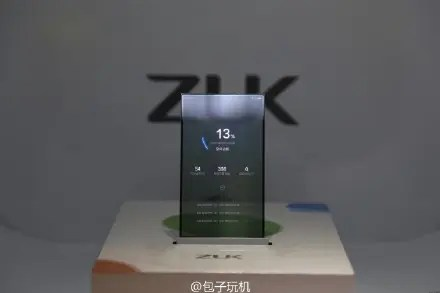 zuk transparent phone concept