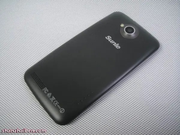 sunle l450 htc one x clone specifications