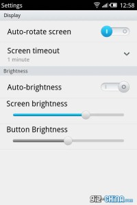 button brightness gingerbread Meizu m9 200x300 Meizu M9 Gingerbread Packs A Ton Of New Features!