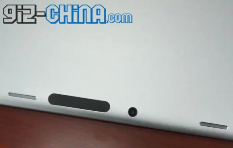 buy low cost 3g andorid ics tablet china 8.6mm 3G Android Tablet Goes on Sale Looks Like Xoom iPad Mash up