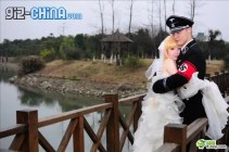 chinese cosplay nazi wedding