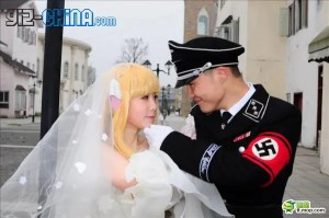 chinese nazi wedding