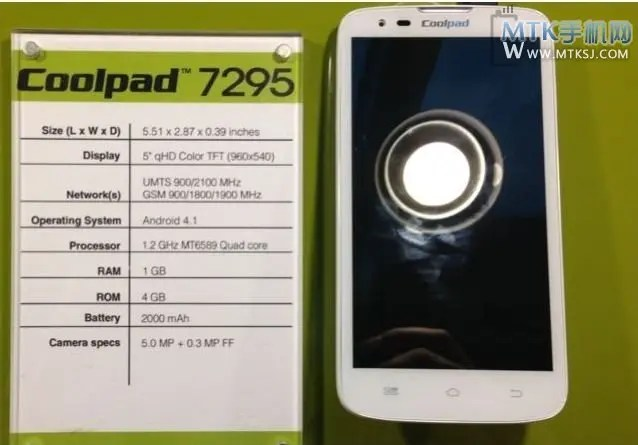 MT6589 Coolpad 7295 to pre orders begin today at $207