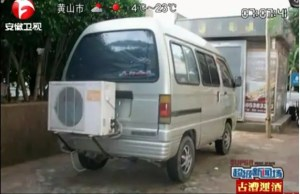 diy air condtioner upgrade china 300x194 Give your ride a retro fit, DIY, supercharged air conditioner Hainan style!