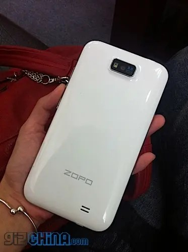 exclusive first look at zopo zp950 Exclusive first look at the new 5.7 inch Zopo ZP950!
