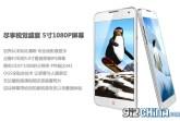 faea f2 penguin nfc 1080 launch