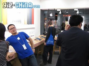 fake apple store china employee