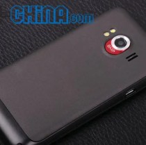 fake htc one china