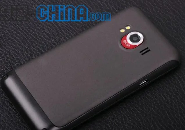 Another Knock off HTC One 4G Android Smartphone from China