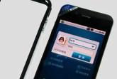 fake iphone 4 clone with bumper