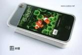 fish-lockscreen-300x200